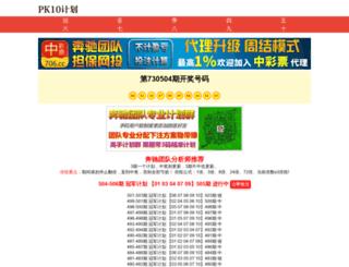 dzjmwj.com screenshot