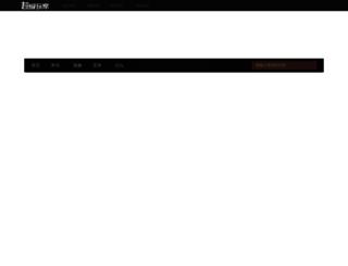dzs.sgamer.com screenshot