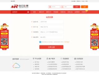 dzuls.com screenshot