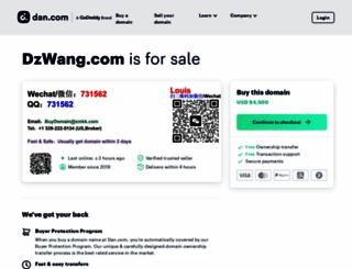 dzwang.com screenshot