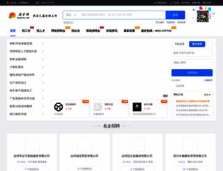 dzwork.net screenshot