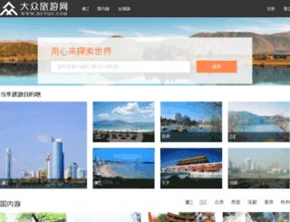 dzyou.com screenshot