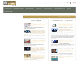 e-a.gr screenshot