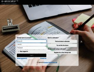 e-allocator.com screenshot