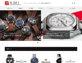 e-ami.co.jp screenshot