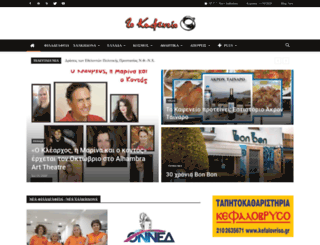 e-anazitisi.gr screenshot