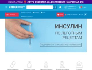 e-apteka.com.ua screenshot