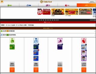e-auth.oddspark.com screenshot