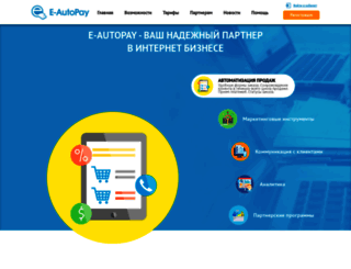 e-autopay.com screenshot