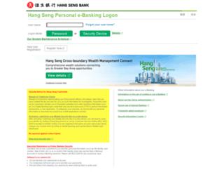 e-banking.hangseng.com screenshot