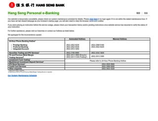 e-banking1.hangseng.com screenshot