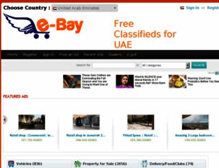 e-bay.ae screenshot