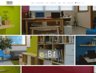 e-bilab.gr screenshot