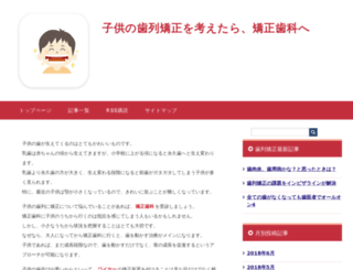 e-bogdan.com screenshot