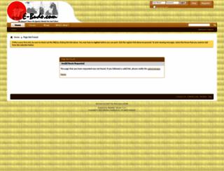 e-budo.com screenshot