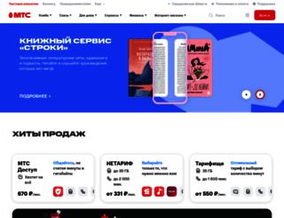 e-burg.mts.ru screenshot