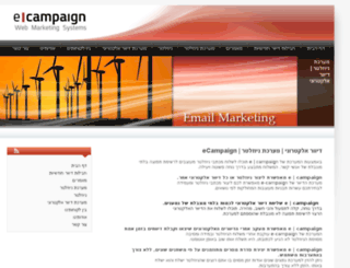 e-campaign.co.il screenshot