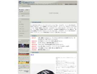e-carstyle.com screenshot