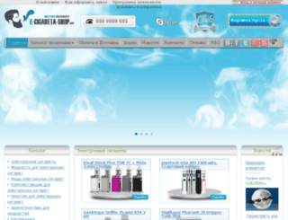 e-cigareta-shop.com screenshot