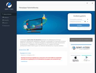 e-class.teilar.gr screenshot