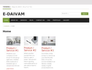 e-daivam.com screenshot