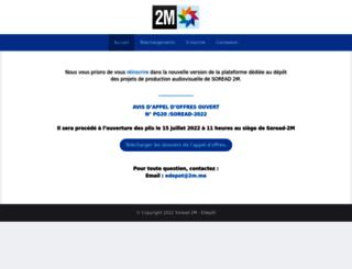 e-depot.2m.ma screenshot