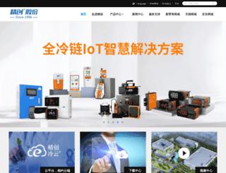 e-elitech.com screenshot