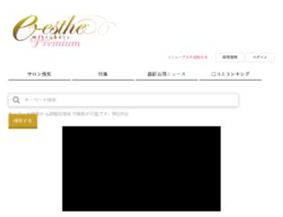 e-esthe.mitsuketa.ne.jp screenshot