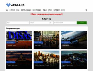 e-finland.ru screenshot