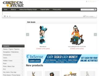 e-forum.gr screenshot