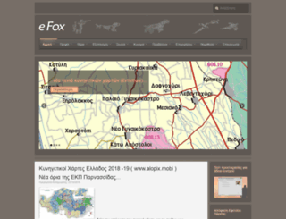 e-fox.gr screenshot