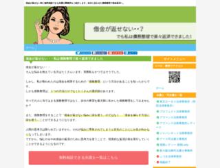 e-fudosan.net screenshot