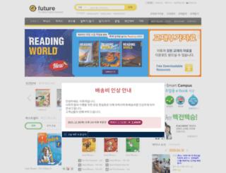 e-future.co.kr screenshot