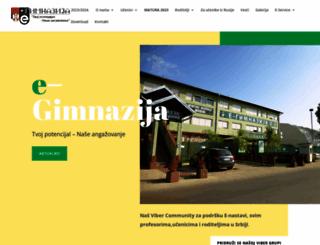e-gimnazija.org screenshot