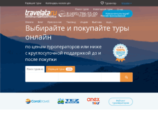 e-good.ru screenshot