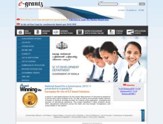e-grantz.kerala.gov.in screenshot