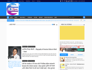 e-gyan.tk screenshot