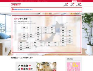 e-heya.kentaku.net screenshot