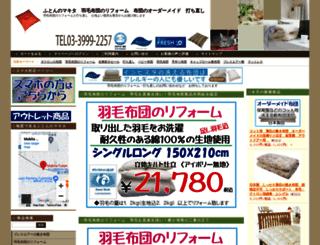 e-huton.com screenshot