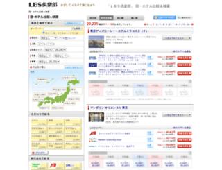 e-ico.tabi-kura.com screenshot