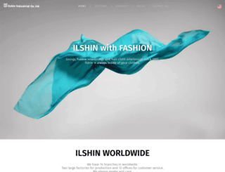 e-ilshin.com screenshot