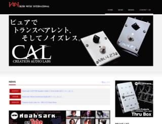 e-imi.jp screenshot