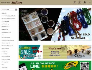e-julian.co.jp screenshot