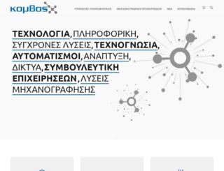 e-komvos.gr screenshot