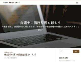 e-kredythipoteczny.org screenshot