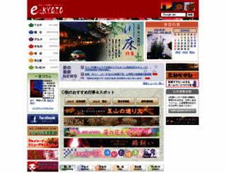 e-kyoto.net screenshot