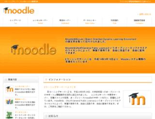 e-learning-server.com screenshot