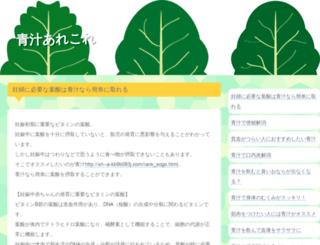 e-lesvos.net screenshot