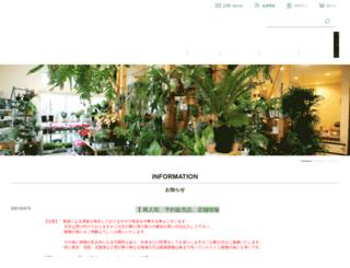 e-life-g2.jp screenshot