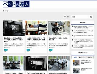 e-loftbed.com screenshot